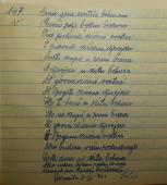 Ethnology, Intangible heitage,Manuscript collection