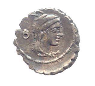 Archaeology department, Prehistory, money– meens of payment, late Republic period, 79. BC., Mala Gradina near Čapljina, Herzegovina