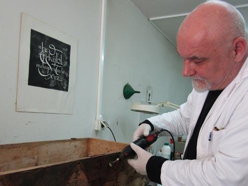 Konzervacija i restauracija sehare