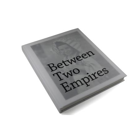 Između dvije imperije